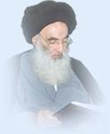 Syed Ali Hussaini Seestani.