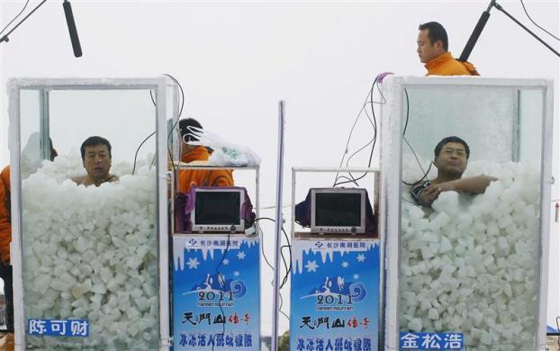China Cold Endurance test