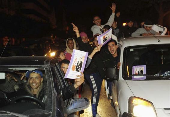 Tunisia Protester Cheers