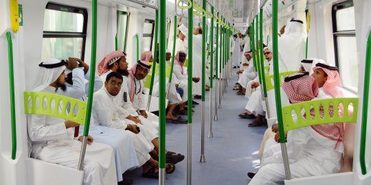 metro mecca inside   Jafria News
