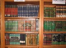 Ahlul Bait Library