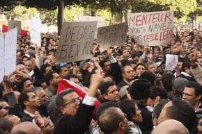 Tunisian Protest against Clinton Visit