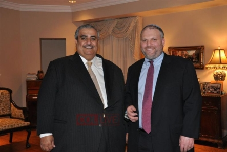 Bahrain FM Shaikh Khalid bin Ahmed Al Khalifa with Rabbi