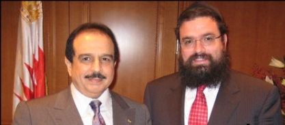 Bahrain King Hamad bin Issa al-Khalifa , with Rabbi Levi Shemtov during a visit to New York.