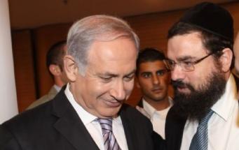 Rabbi Levi Shemtov with Prime Minister Of Israel Binyamin Netanyahu