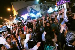 Saudi Protest against Invasion of Bahrain
