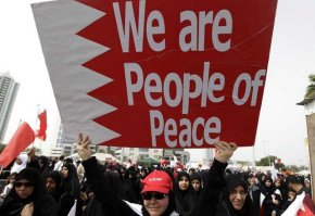 Bahrain-protest-getty