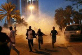 Bahrain Protester Killed By forces