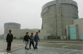 China Fourth Generation Nuclear Power Plant