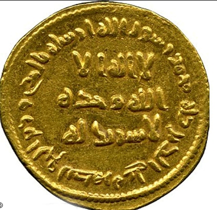 Islamic State Gold Coin