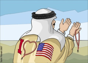 US Bahrain Secret Pact