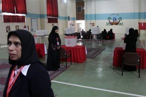 Bahrain Bye Election Low Turn Out