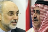 Bahraini FM with Irani FM