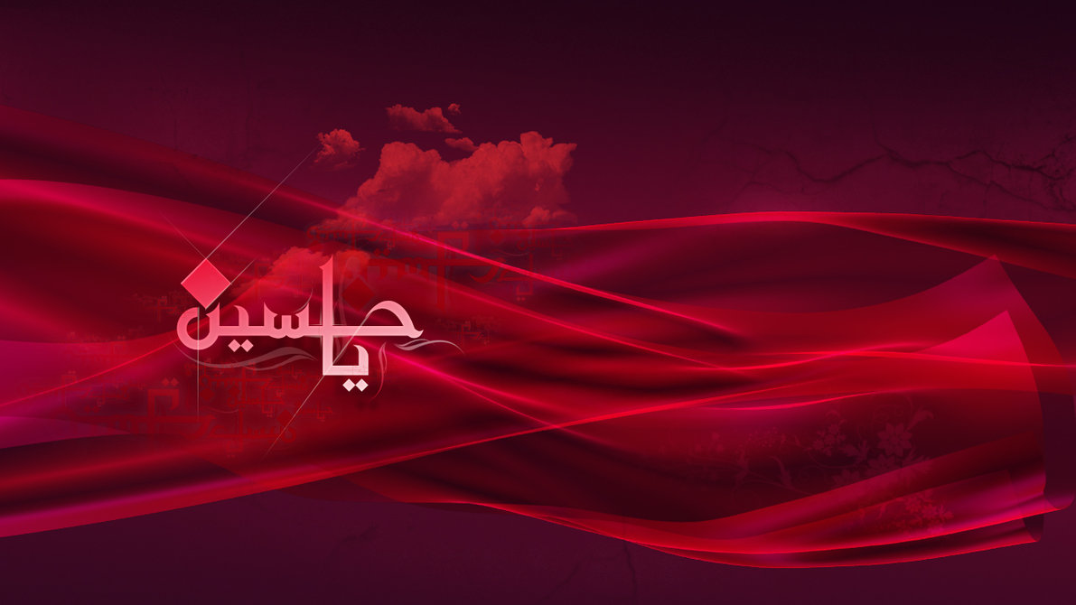 Ya Hussain Wallpapers 2012 Ya Hussain Wallpaper