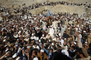 Afghanistan Protest over Quran Burning