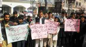 Civil Society Protest Against Defence of Pakistan Council