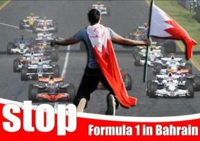 Bahrain Formula ONE GP Kills