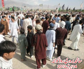 Funeral Shuhuda Shia Hazara Targetted and Killed by LeJ a