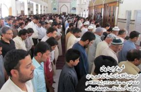 Shaheed Imran Zaidi so Kazim Zaidi Funeral Prayer. a
