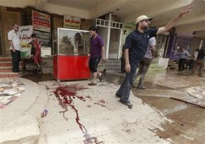 3 Bomb Blast at Bird Market in Baghdad , Iraq