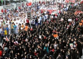 Bahrain Protest May 2012