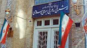 Iran's Foreign Ministry Office Building