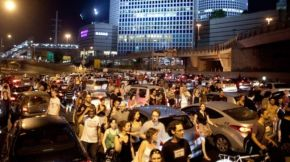 Mass Protest in Israel against Bad Economic conditions