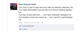 Qoute From the Face Book of Shaheed Haseeb Zaidi