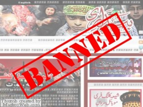 Shia Killing Website Banned by PTA
