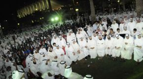Kuwaiti Hold Demo 2012