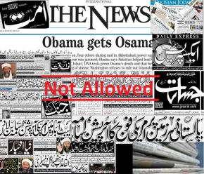 Pakistani NewsPapers not allowed in Afghanistan