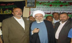 Egyptian Shia with Ayatullah