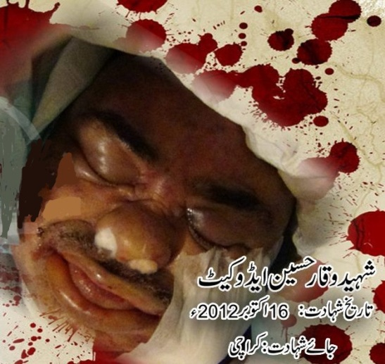 Shaheed Advocate Waqar Hussain , 16 Oct 2012 Karachi