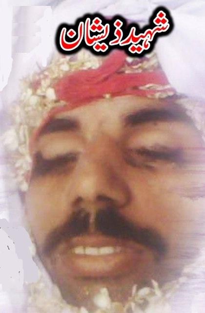 Shaheed Yasir , Shaheed Zeshaan, 29 Oct 2012 D.I. Khan