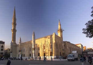 Al Hussain Mosque , Cairo , Egypt