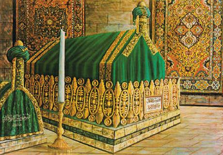 holy prophet muhammad pbuh jafria news