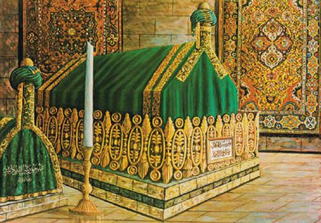 Holy Shrine of Holy Prophet Muhammad PBUH
