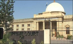 Supreme Court of Pakistan , Karachi Registery