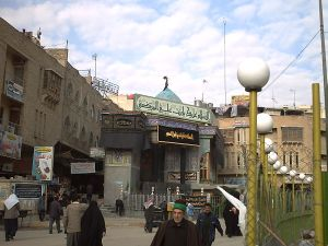 Tila e Zainab , The Place from Where Bibi Zainab watched the Battle of Karbala
