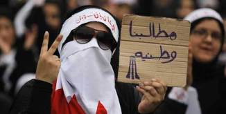 Bahraini Opposition Welcoomes Dialogue
