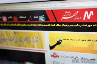 Iran Launches Mehr in competition to Youtube