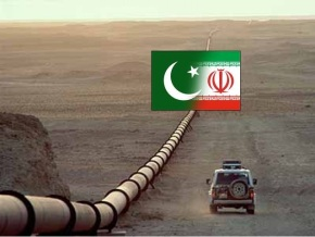 Iran Pakistan Gas Pipe Line Project