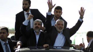 Palestinian Celebrate Hamas Leader Khalid Mishaal with Ismail Haniyah