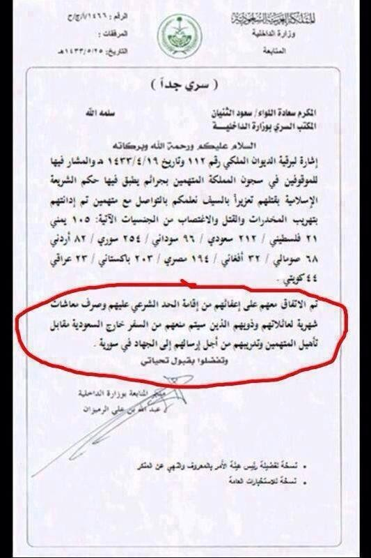 Saudi Official Document , showing the details of Pardoned Hardcore Criminal sent to Syria for Terrorism , By Nationality