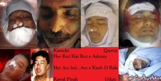 Shaheed Ali Abbas , Altaf Hussain , Ashfaq Hussain , Azhar Hussain , Tanveer Bangash, Kashif Imam Dec 2012 , Karachi, Quetta