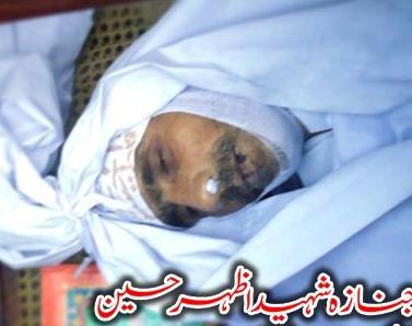 Shaheed Azhar Hussain , 06 Dec 2012 , Rawal Pindi