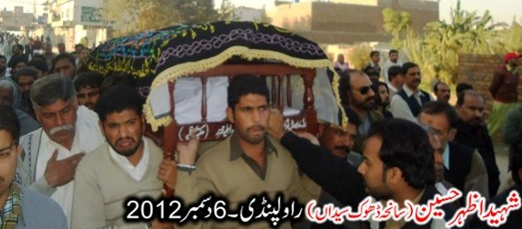 Shaheed Azhar Hussain Funeral