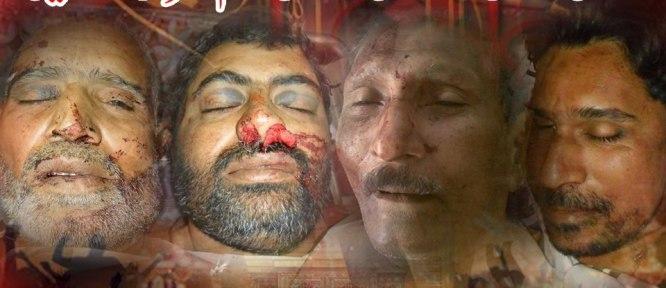 Shaheed Nazar Abbas , 30 Nov 2012 , Karachi