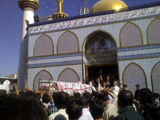 Shaheed Nazar Abbas Funeral a