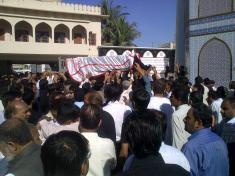 Shaheed Nazar Abbas Zaidi Fueral